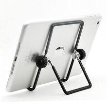 """Складная металлическая подставка для планшета, регулируемый большой телефон, планшет, настольный держатель, крепление, быстро, универсальный, для iPad, iPhone, планшета, 7-10"""""""