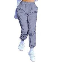 купить Luminous cone type elastic waist loaf casual pants luminous elastic beam feet ladies trousers free shipping дешево