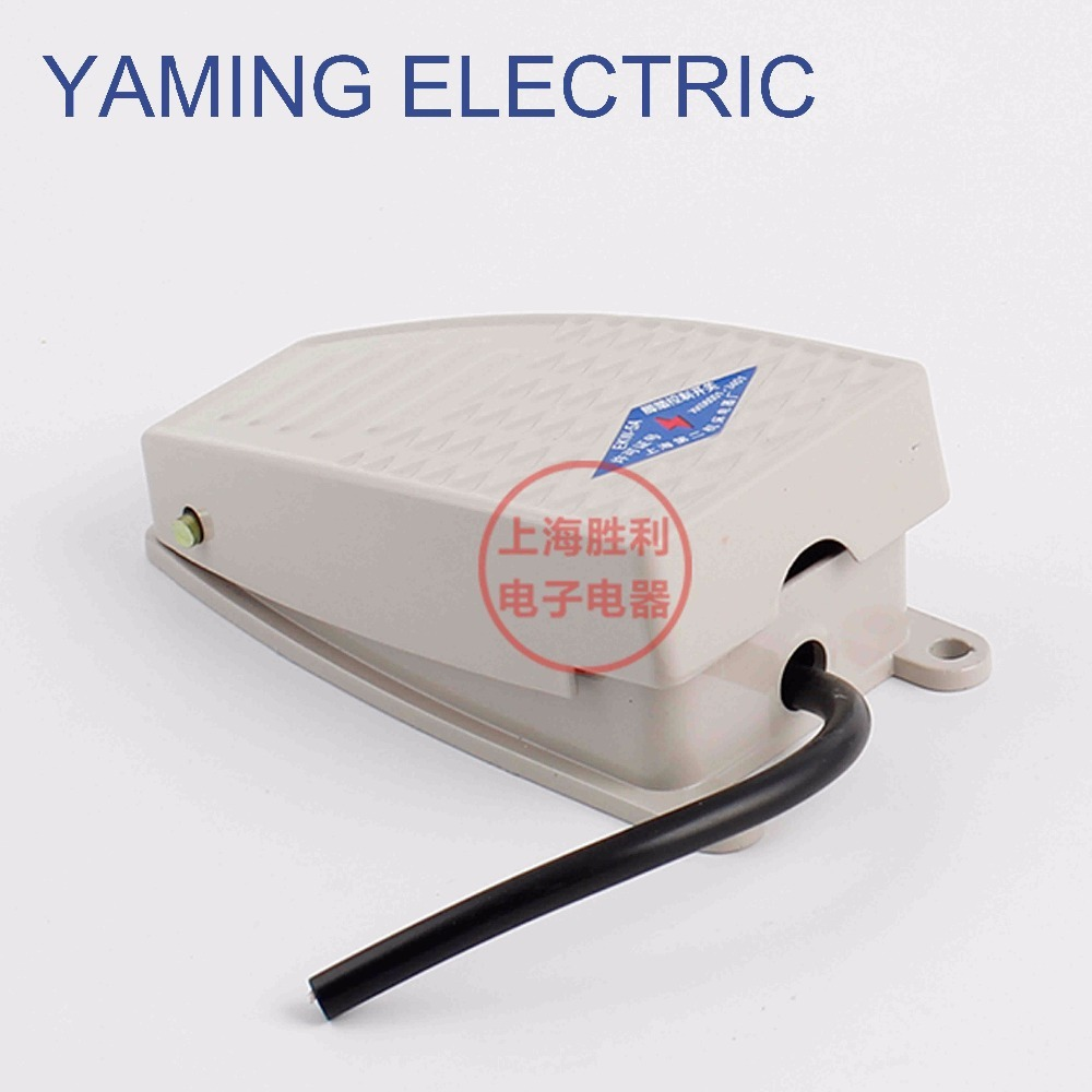 Hot Sale P71 EKW-5A-B Foot Switch with 10cm wire Control Push Button ...