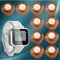 Kerui KR-C166 беспроводной наручные часы пейджер система вызова для больниц ресторан беспроводной официант система вызова службы