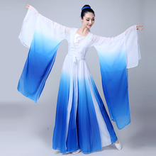 цена Hanfu classical dance costumes female costumes elegant fan dance dance set ancient chinese costume