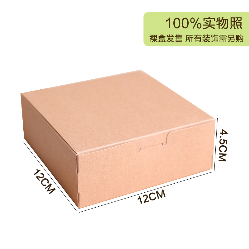 12*12*4.5cm 15Pcs/ Lot Brown Kraft Paper Event Box For Candy Snack Baking Gift Package Vintage Craft Paper Package Boxes