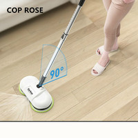 Women Gift Cop Rose Cordless Electric Floor Cleaner Multifunctional Mopping Waxing One press To Spray Water Polishing Mops