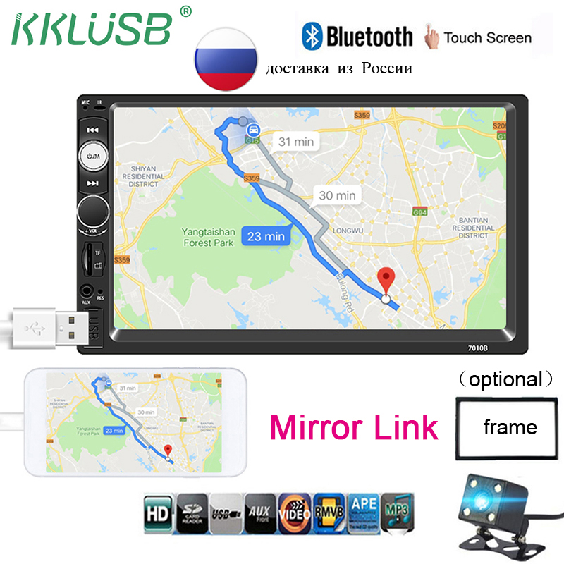 "Car Radio Player Mirror Link autoradio 2 din General Car Models 7"" inch LCD Touch Screen Bluetooth auto stereo Rear View Camera"