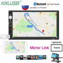 Car Radio Player Mirror Link autoradio 2 din General Car Models 7'' inch LCD Touch Screen Bluetooth auto stereo Rear View Camera(China)