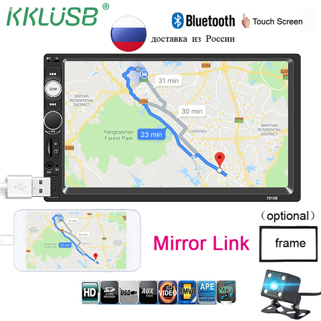 Car Radio Player Mirror Link autoradio 2 din General Car Models 7'' inch LCD Touch Screen Bluetooth auto stereo Rear View Camera