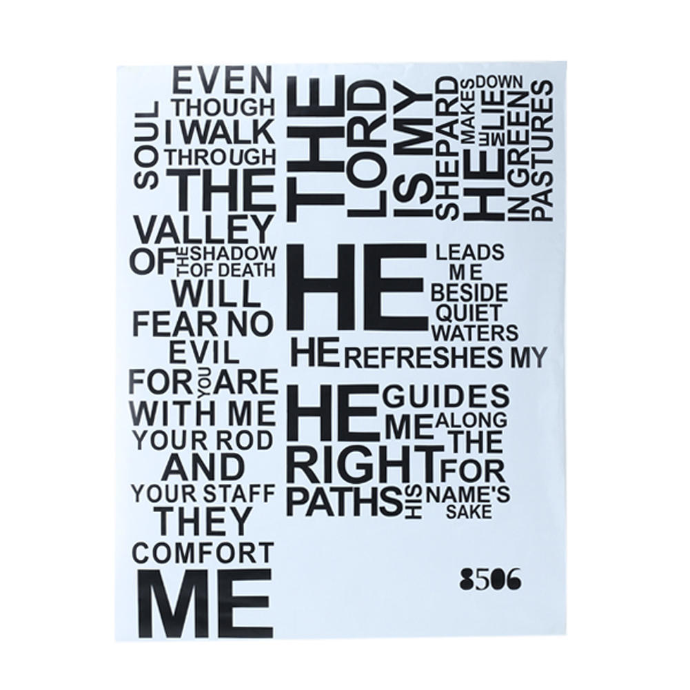 Psalms wall decals christian wall decals ine walls - Cross In Words Home Decor Vinyl Wall Sticker Jesus Christ Psalm Pray Wall Decals Hg02745 S02