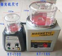 kt100 KT-185 mini Magnetic Tumbler Jewelry Polisher Finisher Finishing Machine AC 110V/220V jewelry Polishing  euqipments