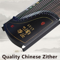 Chinese guzheng Instrument Traditional Zither Musical Instruments Ethnic Music 21 Strings For Beginners with Accessories