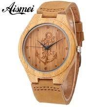 Потерянный в море якорь дерева часы 2018 Лидер продаж Для мужчин Для женщин Мода Деревянные Часы с Пояса из натуральной кожи Роскошные Кварцевые наручные часы подарки