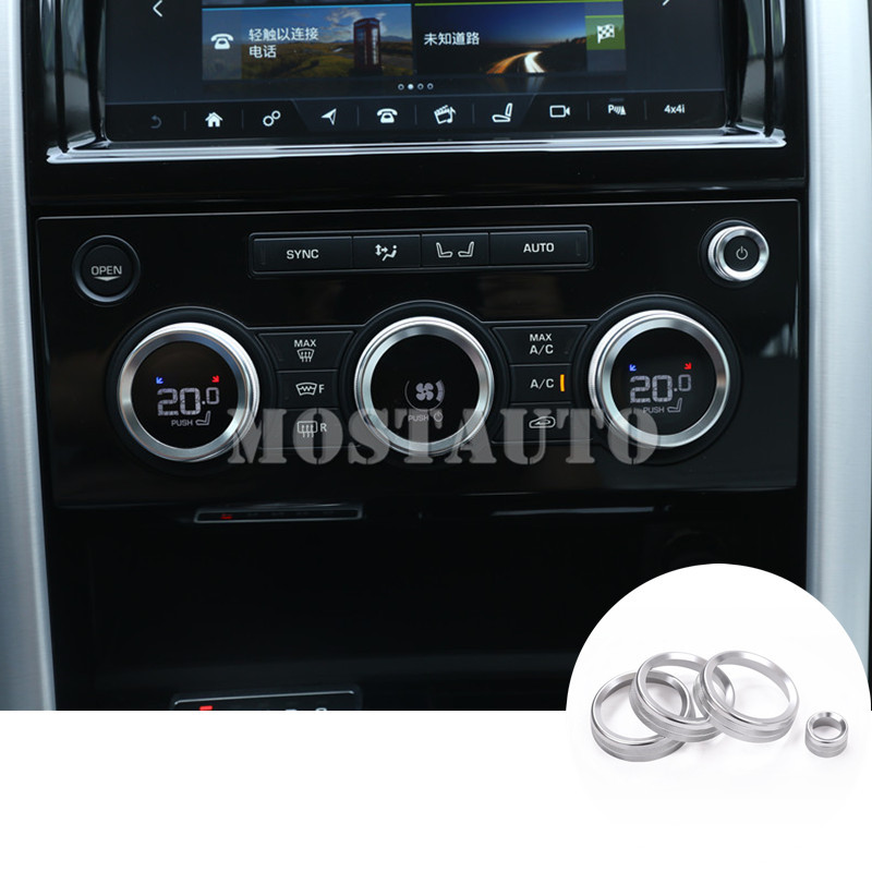 2018 Land Rover Discovery Interior: Inner Console Air Condition Knob Cover For Land Rover