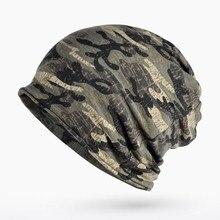 Seioum, осенне-зимняя летняя шапка для мужчин и женщин, Тактическая Военная армейская камуфляжная шапочка, Вязаная хлопковая шапка Skullie, термо-шарф, камуфляжная шапка