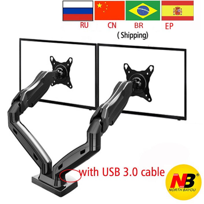 nb F160 27 full motion air press gas strut double lcd tv mount dual monitor screen 360 rotate USB3.0 desktop holder bracket nb f180 gas spring full motion 17 27 dual screen monitor holder desktop clamping or grommet tv mount with usb and audio port