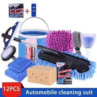 12Pcs/set Car Brush Combination Household Car Wash Towel Car Mop Dust Portable Tool Set Car Cleaning Products
