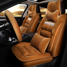 3D зимняя Чехлы для сидений мотоциклов плюшевые шить Стиль Подушки автомобиль-Стайлинг для Lexus GS LS GX RX NX LC500 LX470 ES300 ES350 IS200d