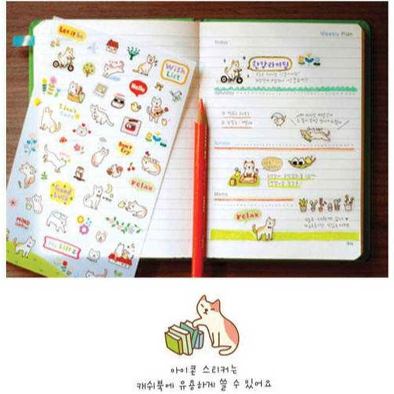 G209 papelería coreana gato lindo DIY diaries pegatina decorativa transparente entrada papelería suministros de oficina para estudiantes