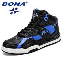 Мужские классические баскетбольные туфли bona кожаная спортивная