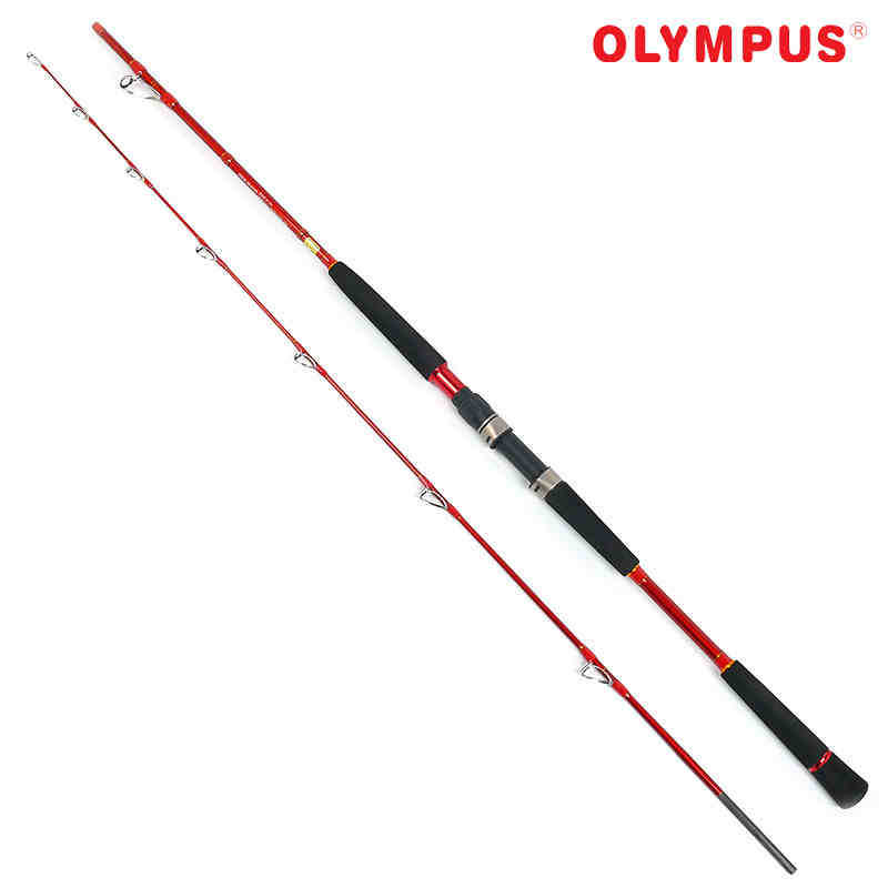 High quality 8 39 max power 15kg strong lure rod boat for Strongest fishing rod