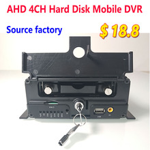 Factory wholesale ahd4 channel HDD mobile DVR 960P hd video car monitoring host SD cartoon monitoring gps mdvr factory direct video car video ahd4 road double sd card monitoring host airport bus monitor host