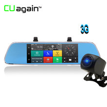 "CUagain CU200 7"" GPS 3G Car Dvr Camera Night Vision Dash Cam Rearview Mirror Video Recorder HD 1080P G-Sensor Loop Recording"
