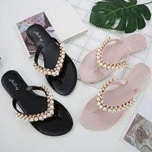 Женские пляжные шлепанцы; Вьетнамки; модные шлепанцы с жемчугом; обувь на плоской подошве