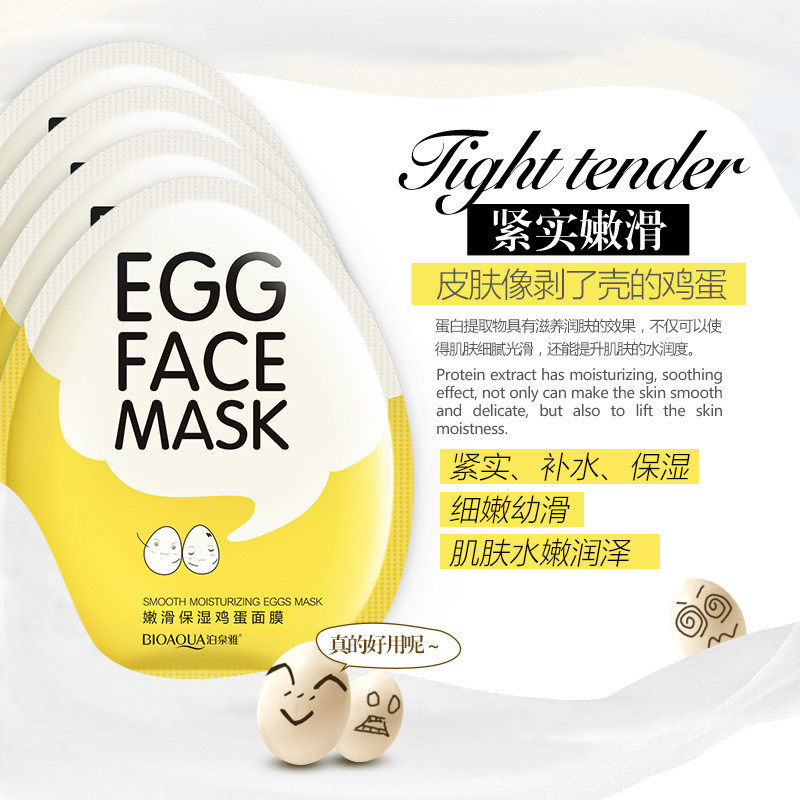 BIOAQUA Egg Facial Mask Smooth Moisturizing Face Mask Oil Control Shrink Pores