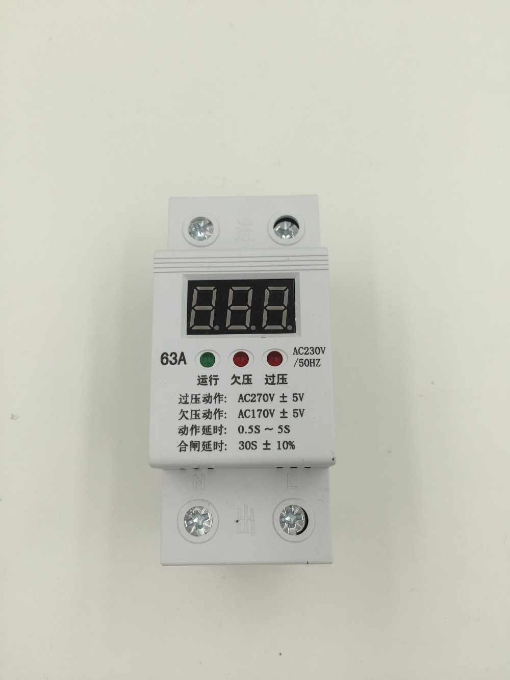 Self - Dual - over - under - voltage protection device LCD display fully automatic over voltage protection peter block stewardship choosing service over self interest