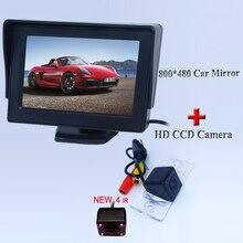 Авто парковка система для VW Touareg/Porsche Cayenne/Fabia/Пуссен ИК свет автомобиль обратно камеры машины экран монитора 4.3 «ЖК-