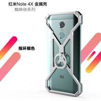 100 New Xiaomi Redmi Note 4x Bumper Case Metal Case Back Cover With Enhanced Ring Kickstand