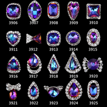 50pcs/pack Holographic Nail Crystal High Quality AB Rhinestone Alloy Art Decorations Glitter Charm 3D Jewelry