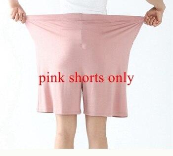 Mferlier Female Nightwear Set Large Size 4XL 5XL 6XL 7XL Ladies Solid Loose Elastic Pink Gray Black Blue Women Pajamas Set 9