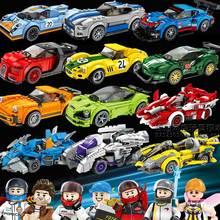 Racing series super sports car model building blocks brick digital racing 6 small particles assembled Blocks Bricks Figur