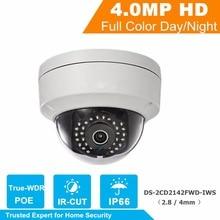 Wholesale English Version IP Camera DS-2CD2142FWD-IS 4MP Firmware V5.3.3 Multi Language Mini Dome IP Camera POE