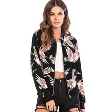 Retro Crane Print Bomber Jacket Women Coat Fashion Ladies Long Sleeves Zipper Up Casual Coat Autumn Outwear Women Clothes swallow print zipper up jacket