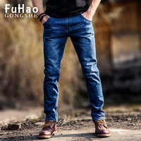 Fuhaogongs Fashion New Jeans Men Cotton Elastic Breathable Casual Denim Pants For Men Slim Fit Skinny
