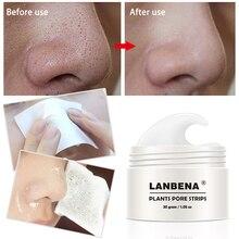 LANBENA Αφαίρεση μαύρου μανδάλου μάσκα για μάσκα με μαύρη μάσκα Απολέπιση για θεραπεία ακμής Μαύρη βαθιά καθαριστική φροντίδα δέρματος