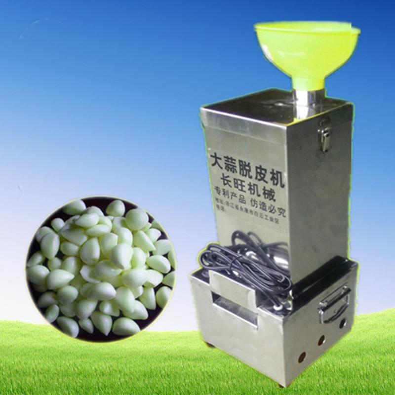 20~30kg/h production commercial automatic garlic peeling peeler machine,electric stainless steel peel garlic machine 220v 550w top quality soybean peeling peeler bean machine bean rice production 100 125kg h automatic stainless steel peeling