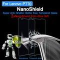 Nanoshield escudo invisible anti shatter film protector de pantalla para lenovo p770 spray de protección uv protector para p770