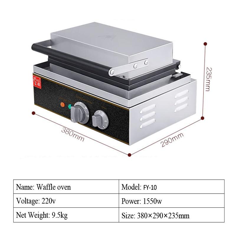 Нержавеющая сталь вафельница коммерческий Маффин машина 10 сетки