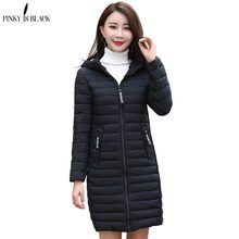 PinkyIsblack Fashion women hooded winter fashion hot style in the long down jacket female parkas coat
