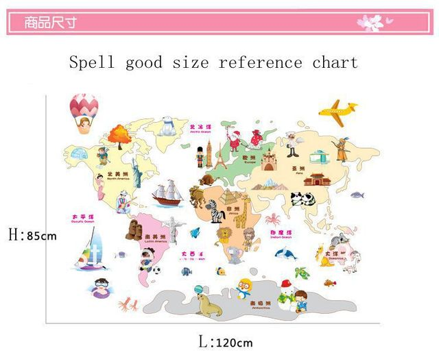 Oversized Diy High Quality Removable Wall Stickers Cartoon World Map - Cute-us-map