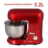 Кухонный Смеситель блендер коммерческий Электрический миксер 5.2L или 7L 220 В