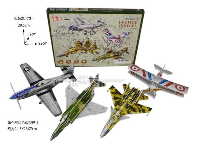 Brinquedo educativo 1 pc engraçado aviões de lutador montagem do enigma modelo de papel 3D kits crianças brinquedo de presente