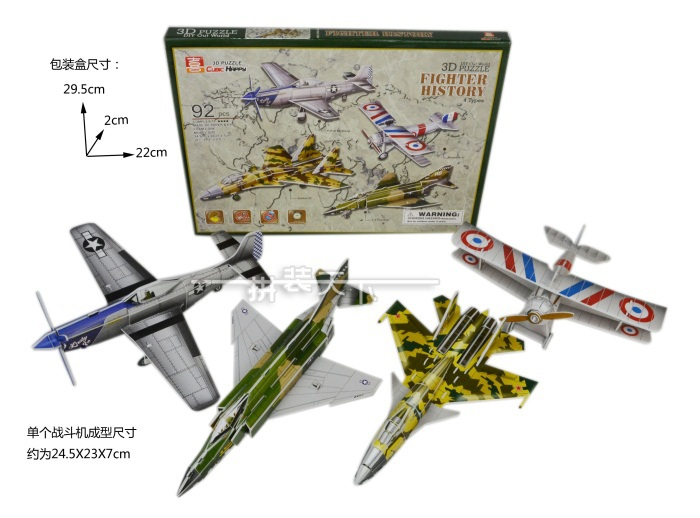 educational toy 1pc funny fighter aircraft airplanes 3d paper jigsaw