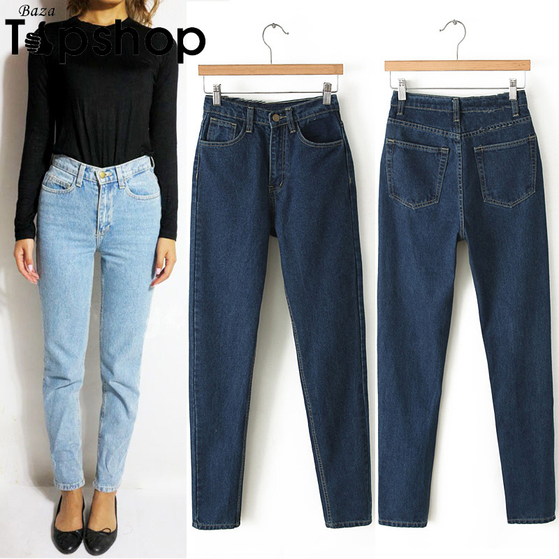 High Waisted Mom Jeans Cheap - Xtellar Jeans