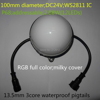 DC24V WS2811 12pcs 5050 led pixel module;milky cover(100mm diameter)IP68 rated;13.5mm 3core waterproof pigtails