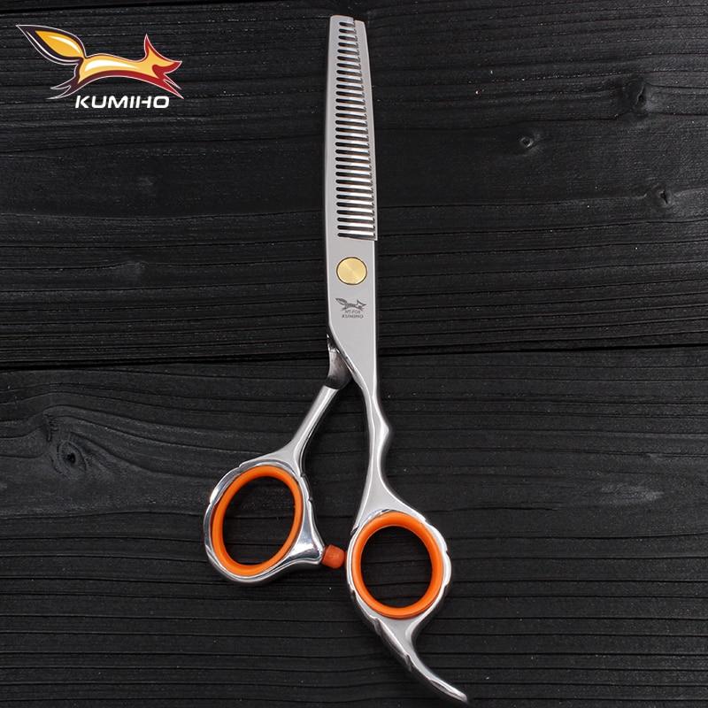 Mikro serrated bıçaqla professional bərbər qayçı yüksək - Saç qayğı və üslubu - Fotoqrafiya 2