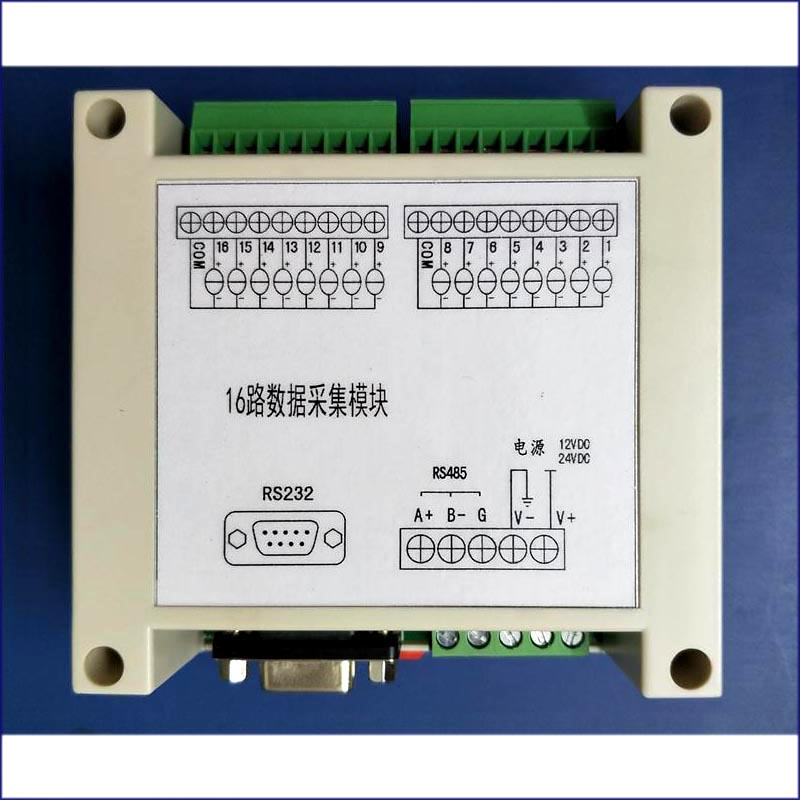 16 Channel Analog Data Acquisition Module 16AD Selective Relay MODBUS-RTU Support Configuration16 Channel Analog Data Acquisition Module 16AD Selective Relay MODBUS-RTU Support Configuration