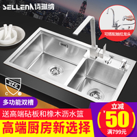 Poetry Lin na manual double groove 304 stainless steel kitchen sink xiancai basins Thickening dish basin with the steps