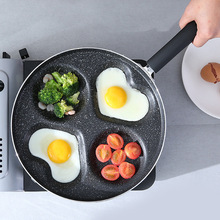 frying pan Four-hole Omelet Pan For Eggs Ham PanCake Maker Frying Pans Creative Non-stick No Oil-smoke Breakfast Grill Pan